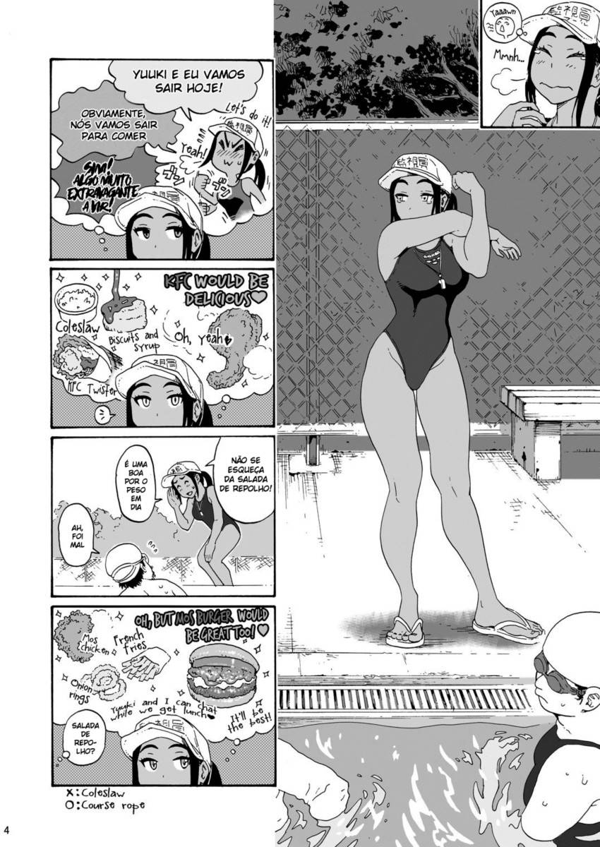 ah-hayaku-h-shitai-cap-2-3.jpg