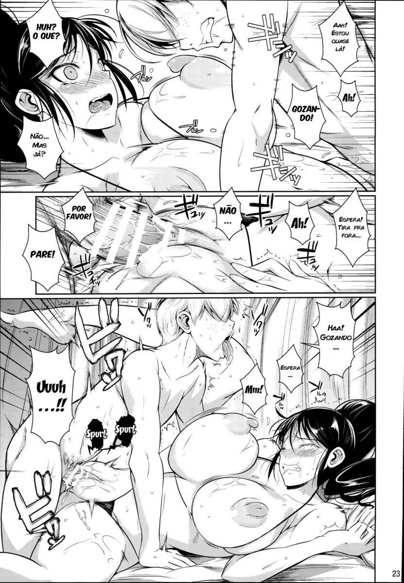 batsu-game-de-yankee-onna-ni-kokuttemita-cap-2-24.jpg