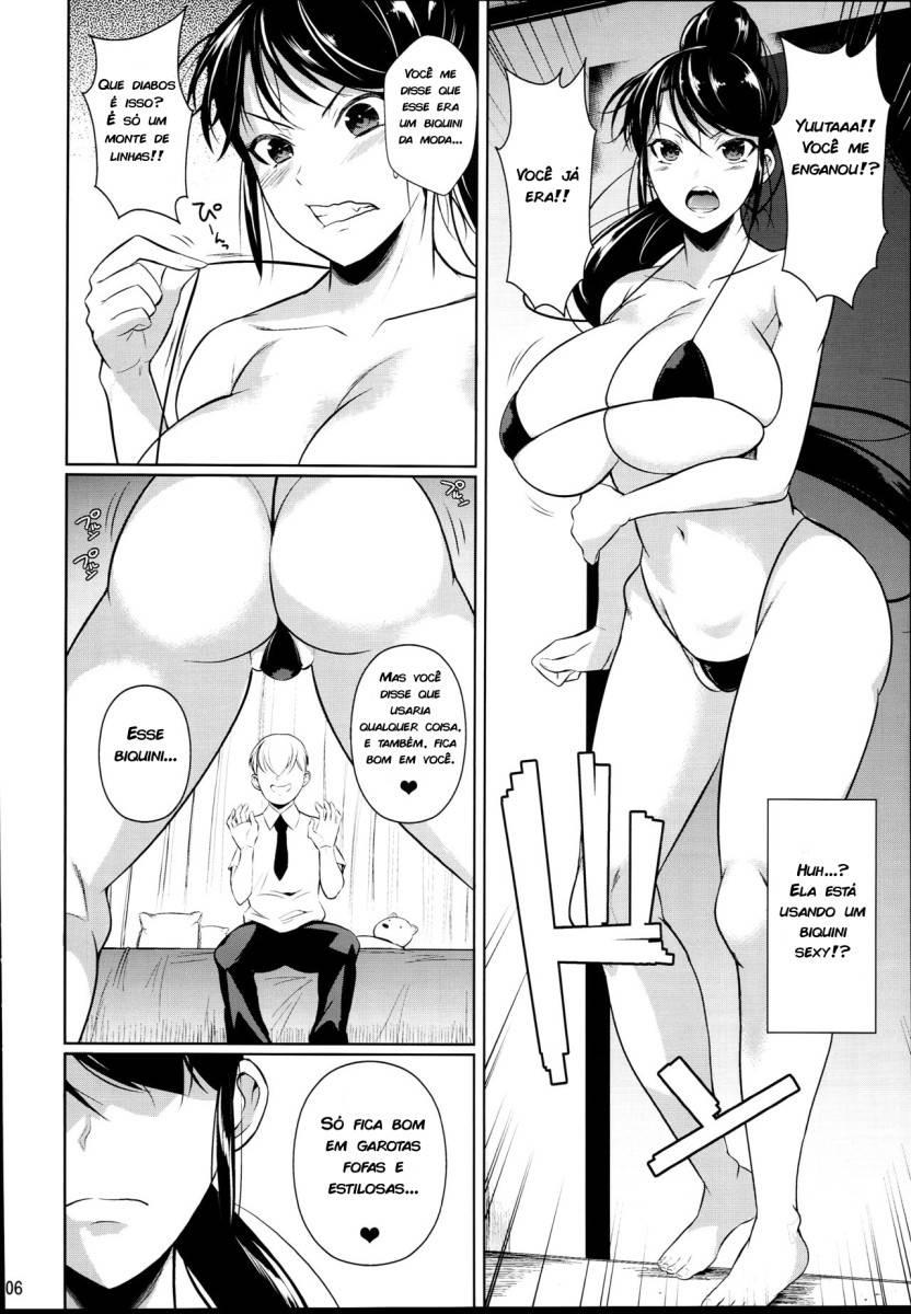 batsu-game-de-yankee-onna-ni-kokuttemita-cap-2-7.jpg