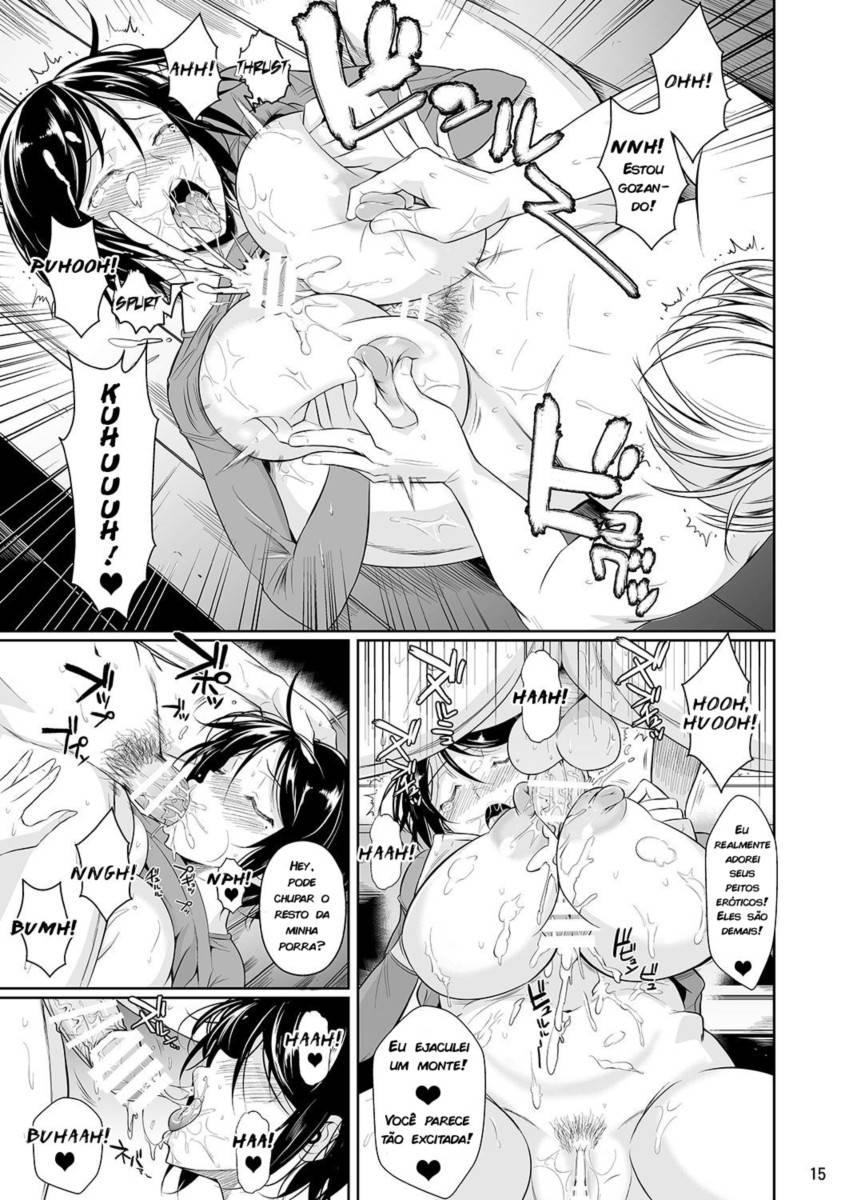batsu-game-de-yankee-onna-ni-kokuttemita-cap-3-16.jpg