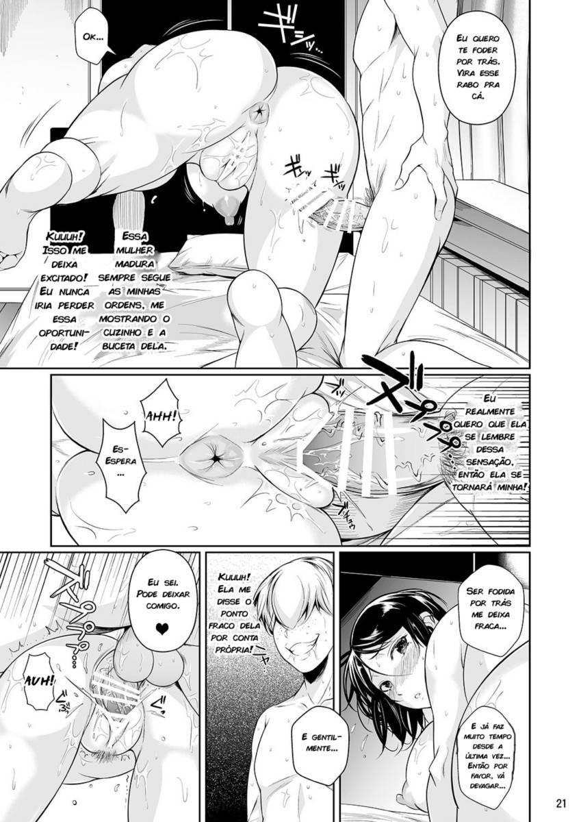 batsu-game-de-yankee-onna-ni-kokuttemita-cap-3-22.jpg