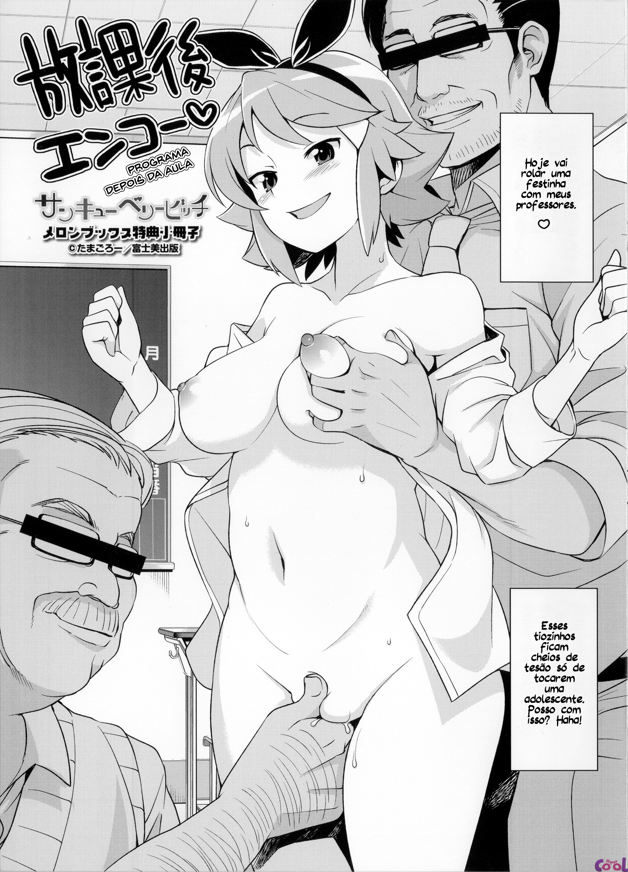thank-you-very-bitch-chapter-12-extra-page-09.jpg