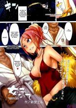 tsf-monogatari-chapter-07-final-page-01.jpg