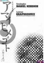amai-himegoto-nikaime-chapter-01-page-02.jpg