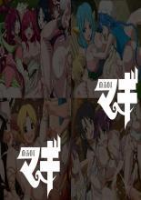magi-haa-haa-cg-shuu-2.jpg