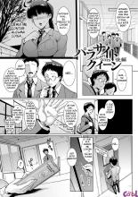 parasite-queen-zenpen-chapter-02-page-01.jpg