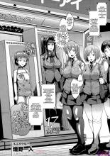 dolls-chapter-01-page-02.jpg
