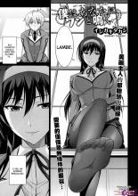boku-wa-anata-ni-wan-to-naku-or-let-me-bark-for-you-chapter-01-page-01.jpg